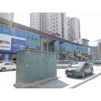 福海城商业网点房