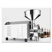东亿 MF60商用咖啡豆研磨机 咖啡烘焙磨粉机 粉碎机 厂家直销
