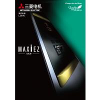 上海三菱电梯MAXIEZ-LZ系列电梯