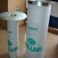 SULLAIR/寿力空压机滤芯 250031-116