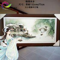 景德镇陶瓷器冯慧英手绘山川秀色瓷板画装饰画壁挂画家居客厅摆件