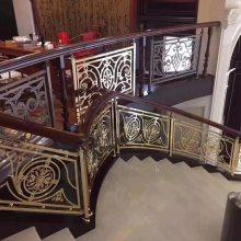 时尚高端电镀K金不锈钢雕花镂空楼梯护栏