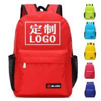 小学生书包定制logo儿童书包印字厂家批发孩子韩版背包双肩包纯色