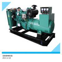 广州50KW玉柴柴油发电机组价格