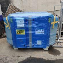 uv光氧催化 光氧净化器 废气处理设备