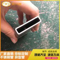 四川不锈钢管批发 304不锈钢扁管 装饰工程焊接