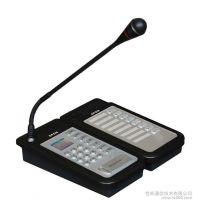 SPON/世邦 NAS-8502 IP网络广播寻呼话筒,网络寻呼麦克风