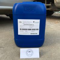 科莱恩防冻液 Antifrogen N高级精雕机主轴冷却液 科莱恩N IPG激光器制冷液
