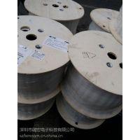 广东安普超六类四对屏蔽双绞线型号1859218-2适用网络布线