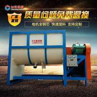 供应各种规格高速塑料机械、混料机、塑料机械组 浙江温州高速搅拌机价格