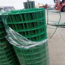 养殖场护栏网价格 铁丝养殖网 圈地围网