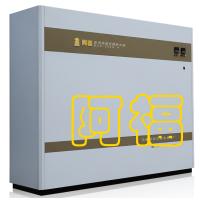 阿福DMNB全自动变频热水机组适合冬季取暖,燃气取暖设备,大面积建筑物采暖,常压安全运行