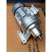语英直供优选WB120系列微型摆线针轮减速机,质量保证,欢迎来电