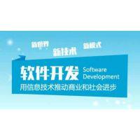 广州市智安信息科技有限公司开发微信小程序