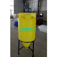 PE进口材质500升锥底加药箱 防腐蚀搅拌罐 塑料发酵桶
