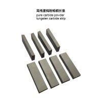 株洲工厂K10硬质合金长条