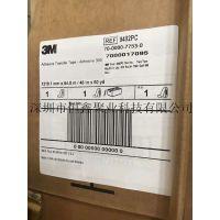 优势现货供应3M原装正品双面胶(3M-9482PC)