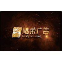 东方有线广告发布,东方有线广告多少钱一天,上海陆荣供