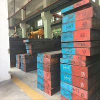 供应 FS136模具钢 S136板材-S136圆钢-抚顺FS136价格