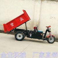 工地电动车 工地拉混凝土、砂浆电动车 液压自卸效率更高