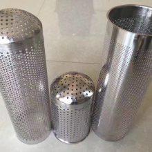 管道滤网、不锈钢网滤筒、1560不锈钢滤网