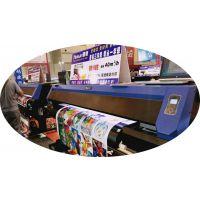 普捷3.2米写真机 压电写真机 户外大幅面3.2米写真机 无缝壁纸打印机价格