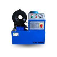 海达通HT-80扣压机、缩管机,压管机设备成产厂家