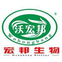 河北宏邦生物科技有限公司