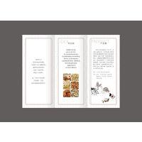 南宁企业产品画册设计 宣传册设计公司 公司简介画册设计 公司宣传画册设计
