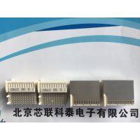 054546针数55针C型垂直式PCB连接器ERNI
