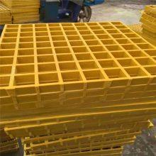 玻璃钢排水沟板 污水处理厂用钢格栅 玻璃钢格板安装
