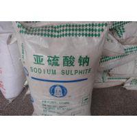亚硫酸钠厂家直销、亚硫酸钠价格、亚硫酸钠量大价优、
