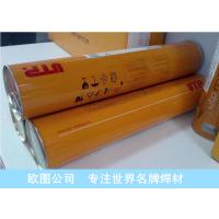 德国UTP焊条焊丝中国区授权总代理 型号全
