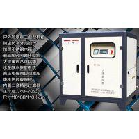 XR-550-5.5KW广东景观人造雾工程厂家