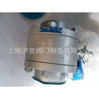 上海沪宣 手动焊接球阀 Q61PPL-300LB DN80 美标锻钢球阀