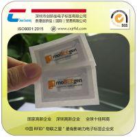 rfid机关政府档案文件管理电子标签 公安物证袋管理射频不干胶 uhf超高频芯片标贴
