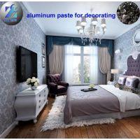 致才颜料厂家直销漂浮型铝银浆,高档浮银,用于装饰材料及油墨反光涂料等