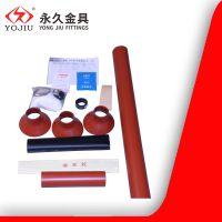 NSY-10/3.3三芯户内热缩高压电缆终端头附件 永久金具