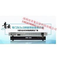 cyaninfo 监控网络解码矩阵|外置拼接屏处理器|高清混合矩阵|手机iPad控制视频矩阵