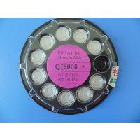 晶振片 QI8010 QI8008 镀膜材料 光学镀膜材料 真空镀膜材料