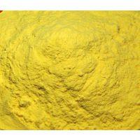 工业级聚合氯化铝 污水水处理絮凝剂PAC