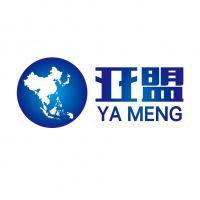 广州市亚盟国际货运代理有限公司