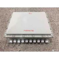 BJX52-20/16隔爆型防爆接线箱