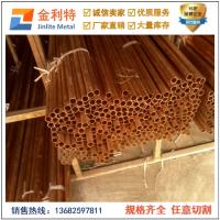 T2空调紫铜管厂家 江门紫铜管价格