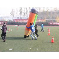 趣味运动会道具快乐铅笔 户外拓展训练道具 校运会活动游戏器材