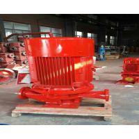 楼房安装消防泵XBD4.0/35-100L地下室固定喷淋泵 CCCF认证多级消防泵
