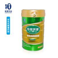 初乳乳酸菌牛奶粉,国家发明专利,正规产品