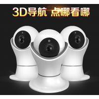 3D全景导航摇头机 200万高清无线WIFI网络监控摄像头