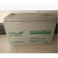 科华KELONG蓄电池 12V-65AH 湖南总代理报价现货
