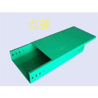 槽式玻璃钢电缆桥架价格-点强